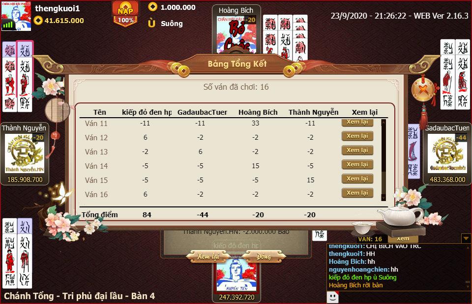 16DChanPro2020.9.23.21.26.22.WEB.