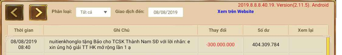 20190808_084050.