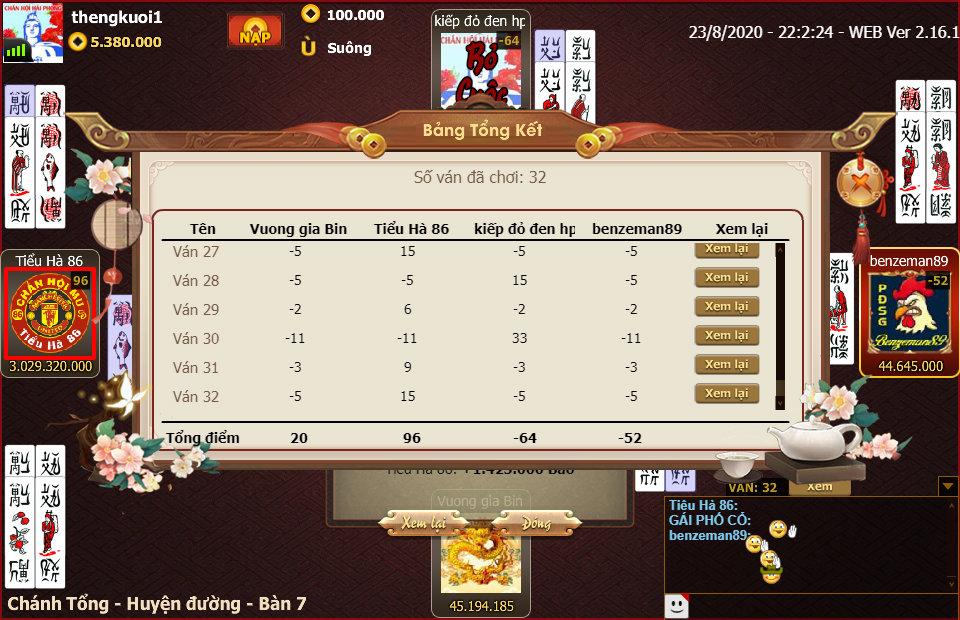 32DChanPro2020.8.23.22.2.24.WEB.