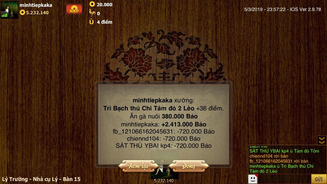35E2749B-0D23-4019-86DE-85669F6FBDBD.