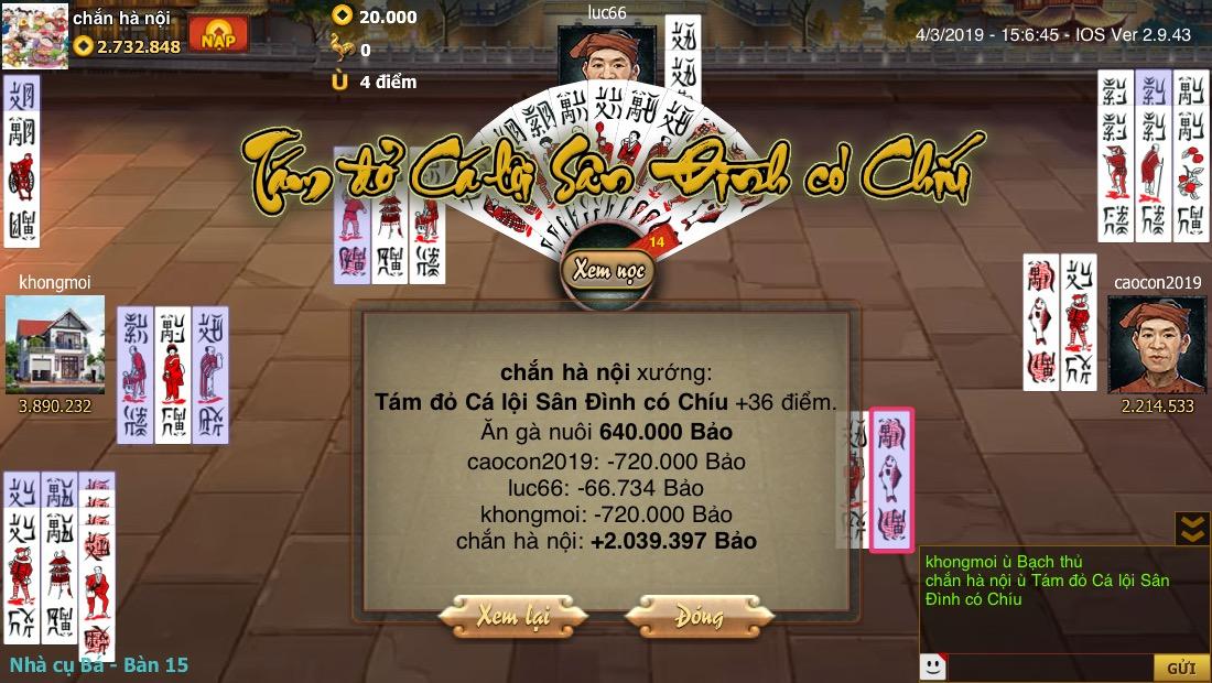 725978AD-6548-416B-B410-3F56669666CE.