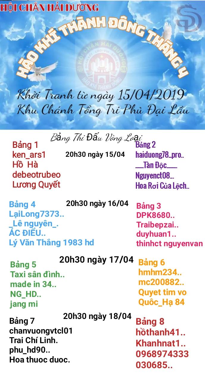 AddText_04-13-12.25.22.JPEG