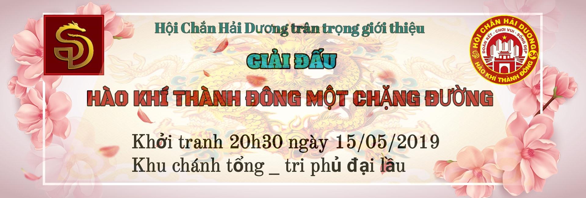 AddText_05-02-12.47.16.JPEG
