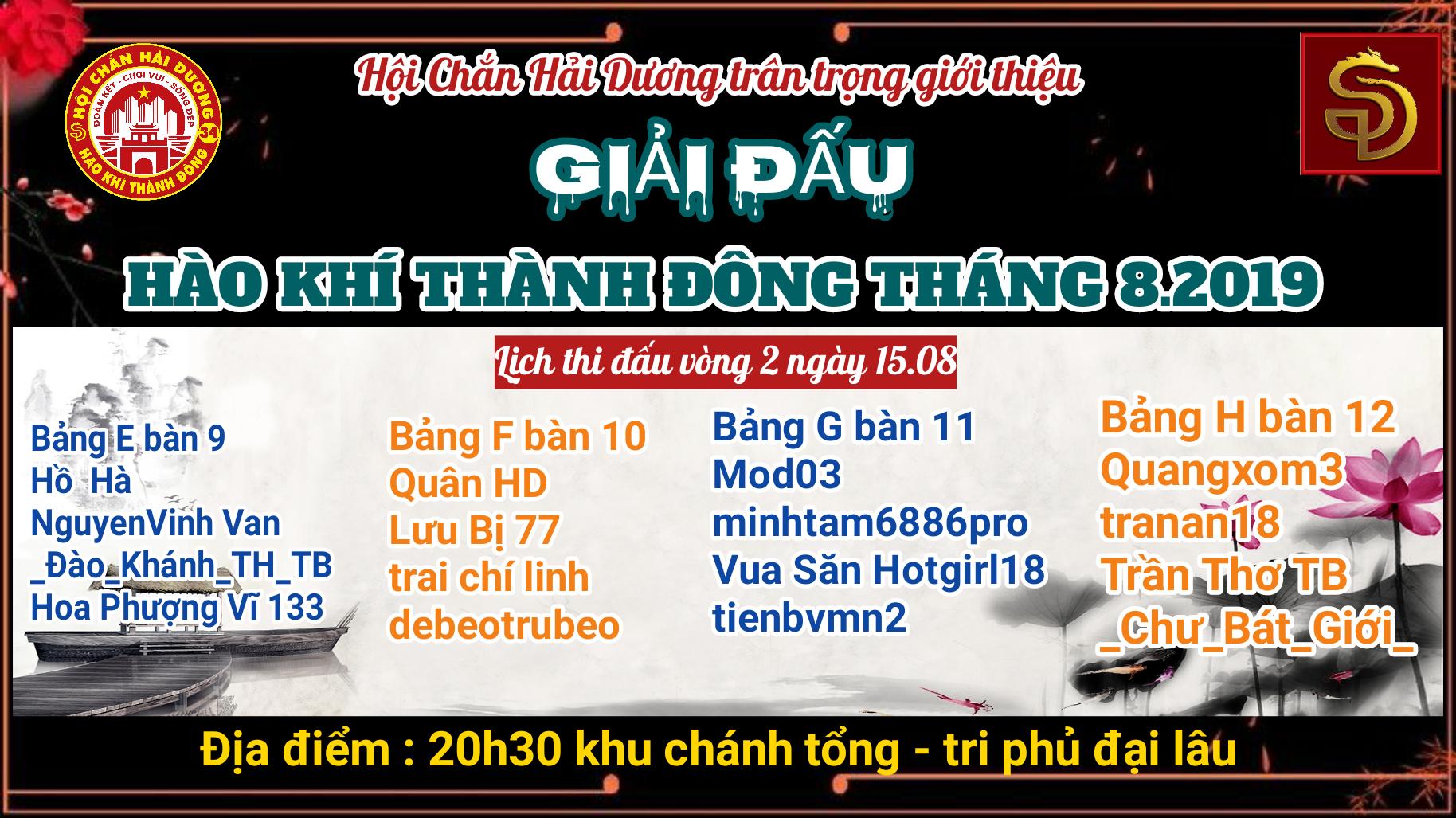AddText_08-15-12.12.49.PNG