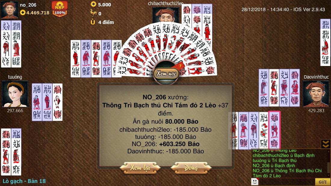 B1DC5C16-8C10-4D42-A654-B96B71134799.