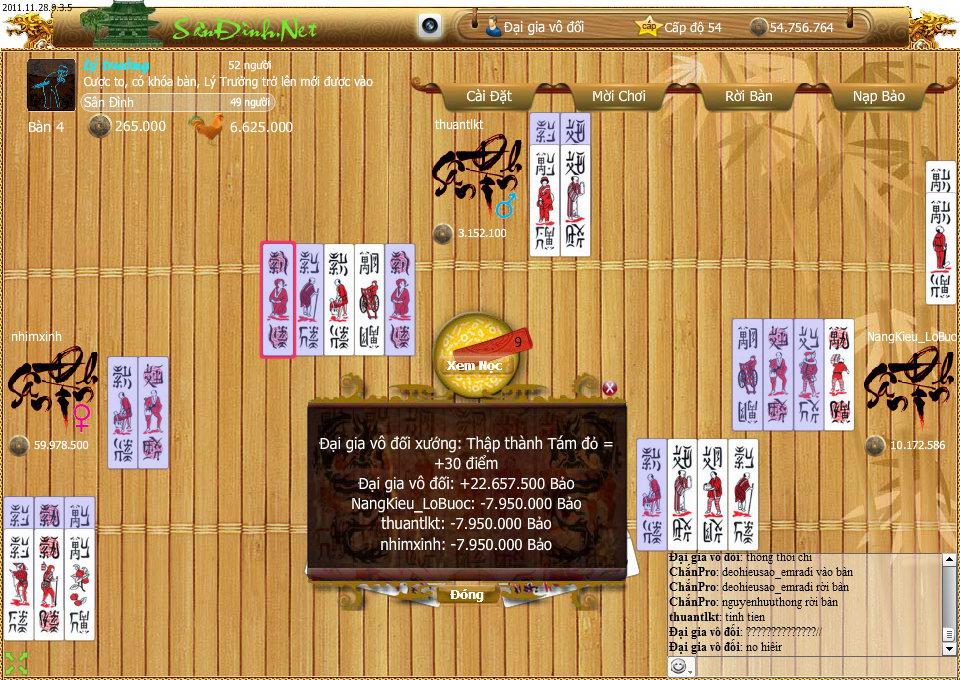 ChanPro2011.11.28.9.3.5.