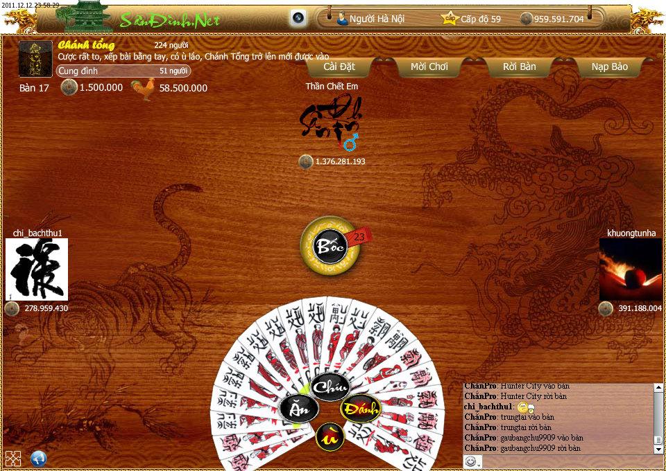 ChanPro2011.12.12.23.58.29.