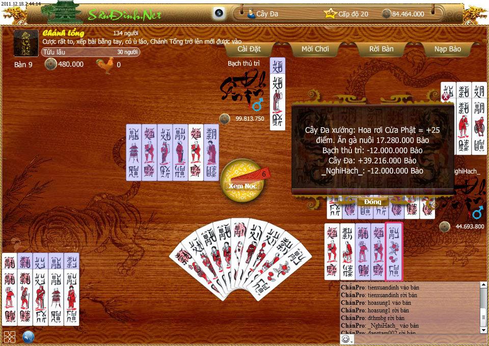 ChanPro2011.12.18.2.44.14.