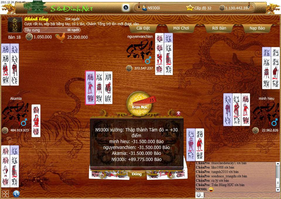 ChanPro2011.12.24.15.11.49.