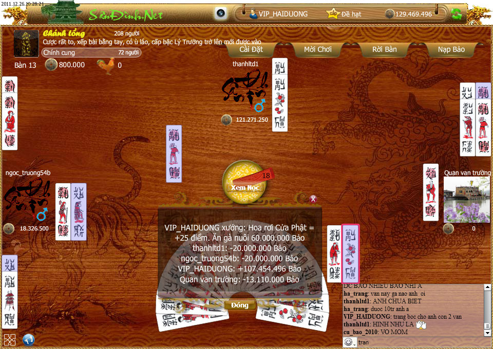 ChanPro2011.12.26.10.28.21.
