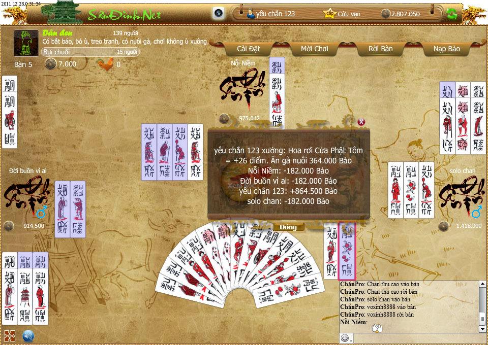 ChanPro2011.12.28.0.31.34.