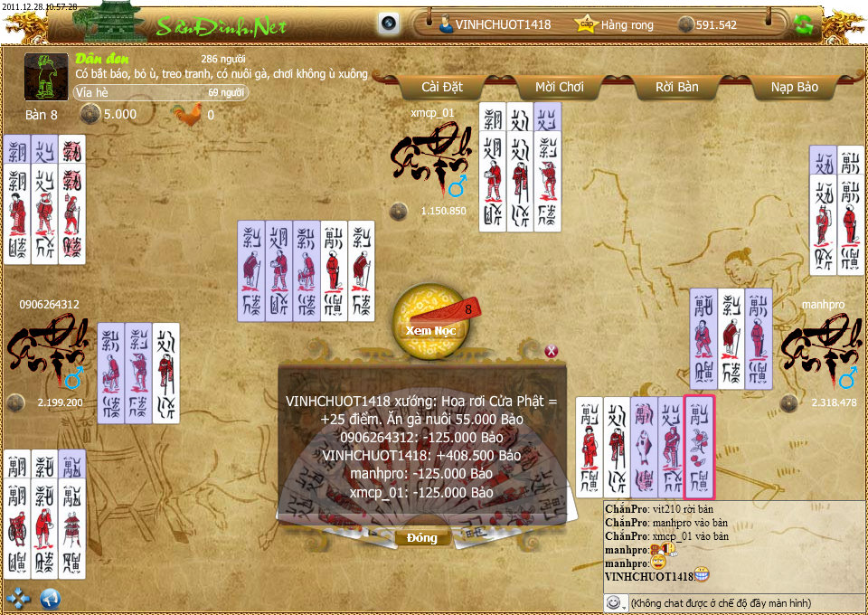 ChanPro2011.12.28.10.57.28.
