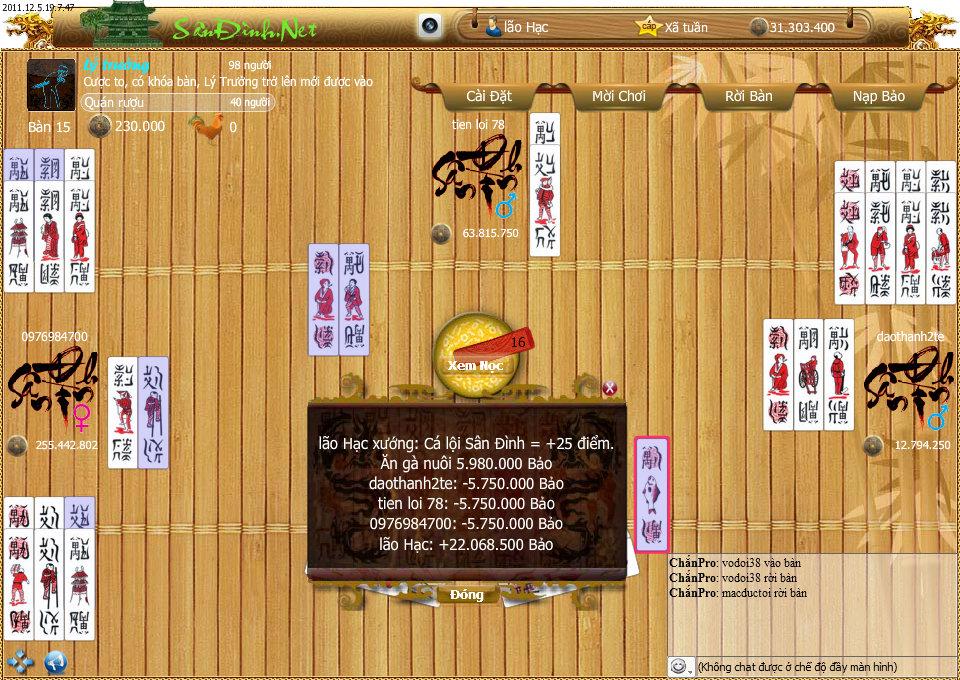 ChanPro2011.12.5.19.7.47.