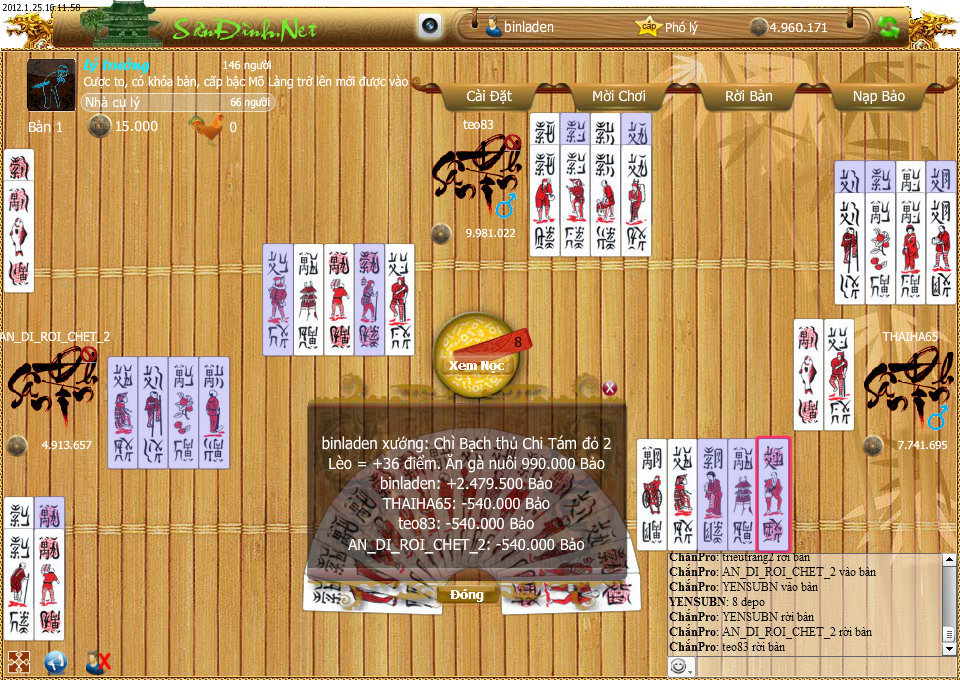 ChanPro2012.1.25.16.11.58.