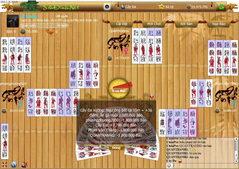 ChanPro2012.2.20.19.5.5.