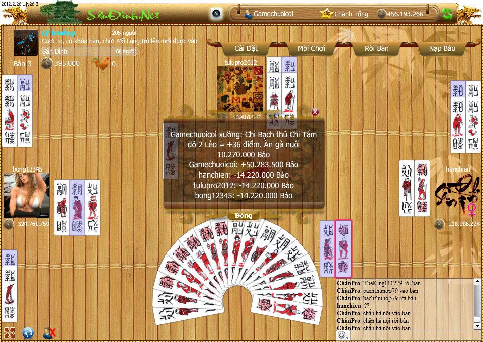 ChanPro2012.2.26.11.26.3.