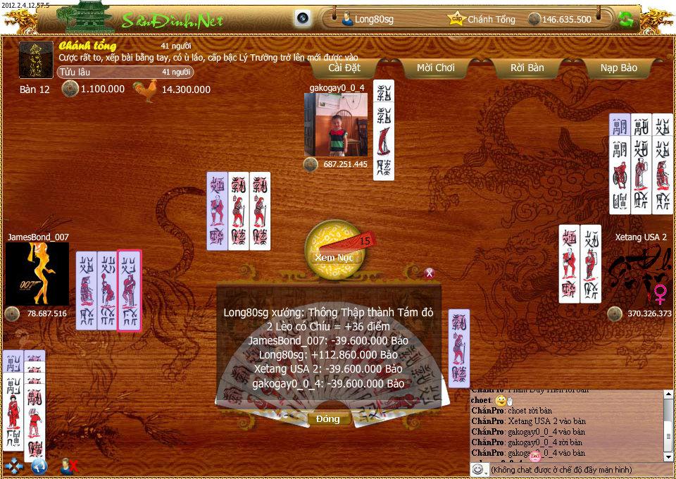 ChanPro2012.2.4.12.57.5.