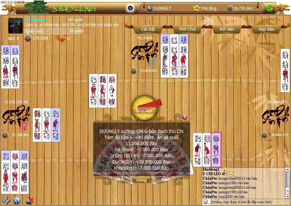 ChanPro2012.3.11.17.42.28.