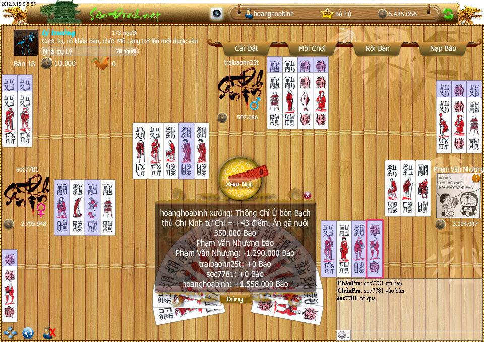 ChanPro2012.3.15.9.3.55.