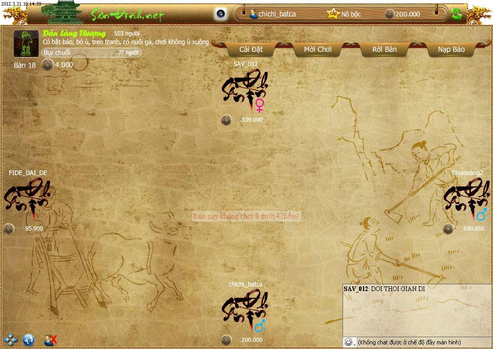 ChanPro2012.3.21.16.14.39.