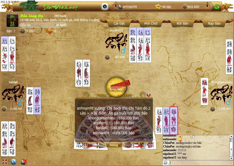 ChanPro2012.3.30.10.29.7.