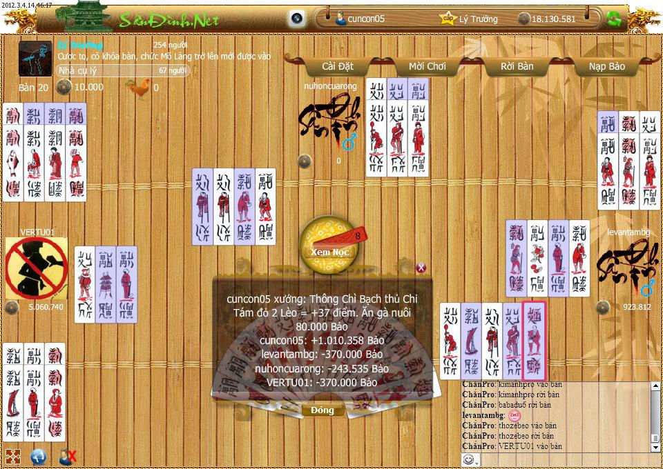 ChanPro2012.3.4.14.46.17.
