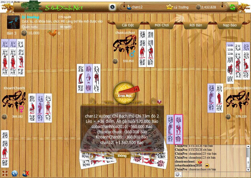 ChanPro2012.3.5.14.26.16.