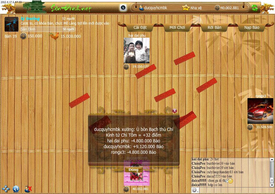 ChanPro2012.4.17.6.47.33.