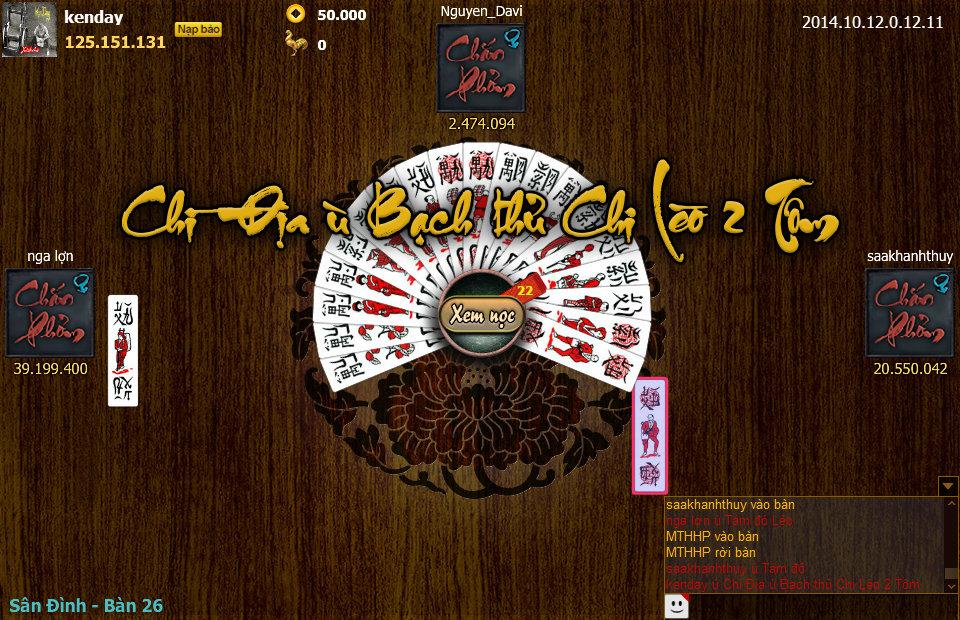 ChanPro2014.10.12.0.12.11.
