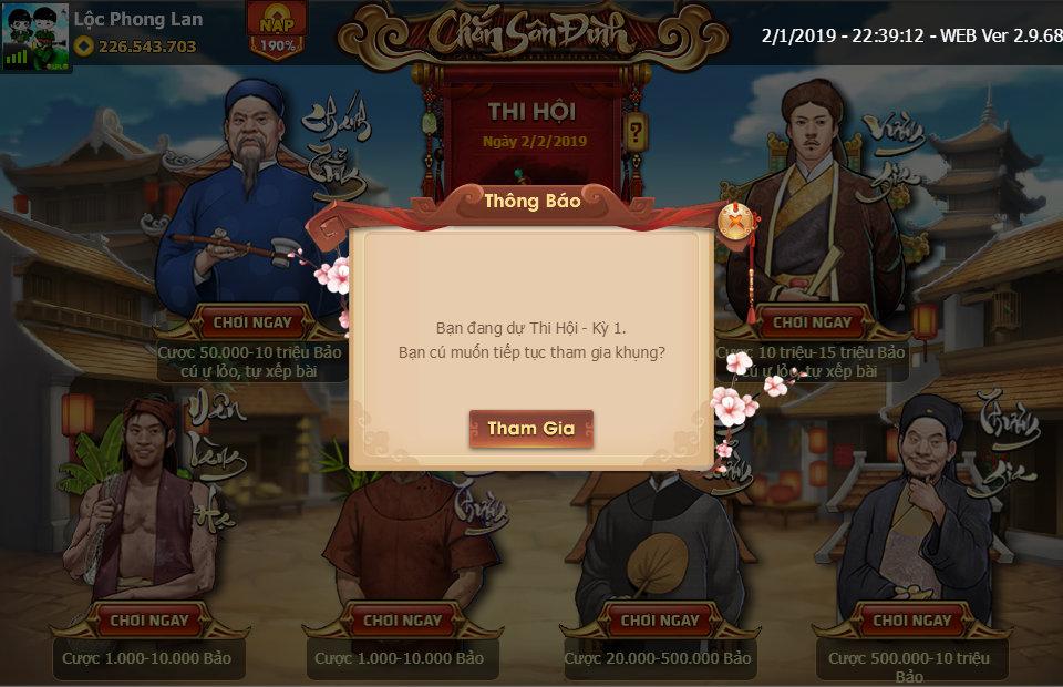 ChanPro2019.1.2.22.39.12.WEB.