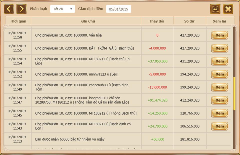 ChanPro2019.1.5.20.34.52.WEB.