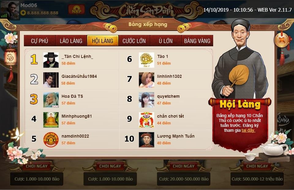 ChanPro2019.10.14.10.10.56.WEB.