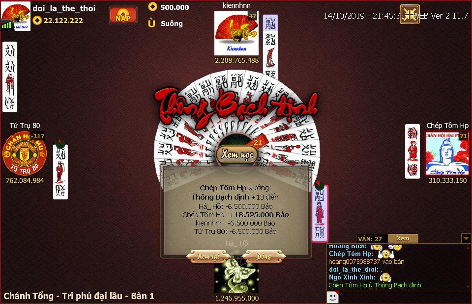 ChanPro2019.10.14.21.45.31.WEB.