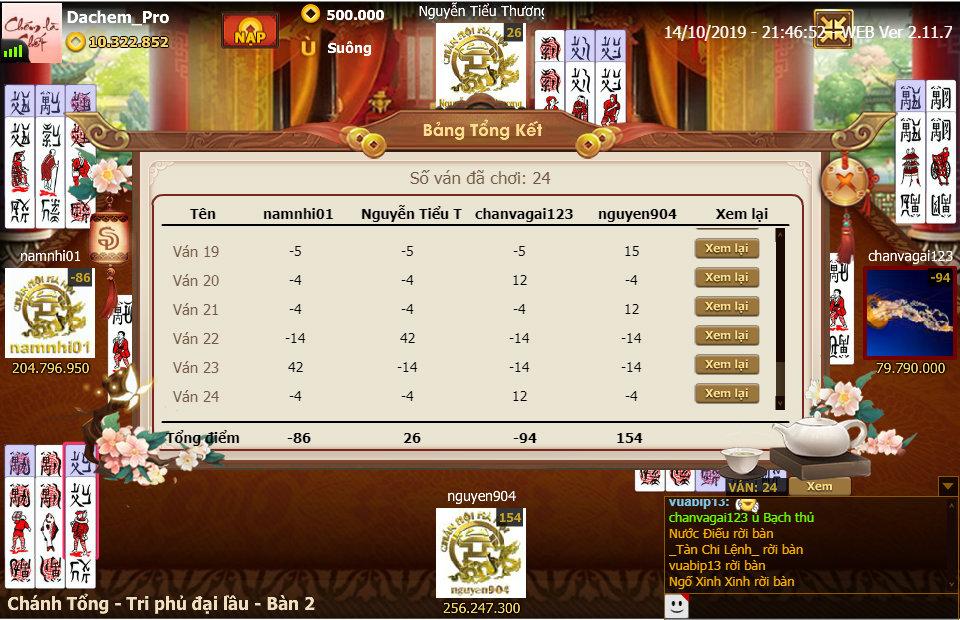 ChanPro2019.10.14.21.46.52.WEB.