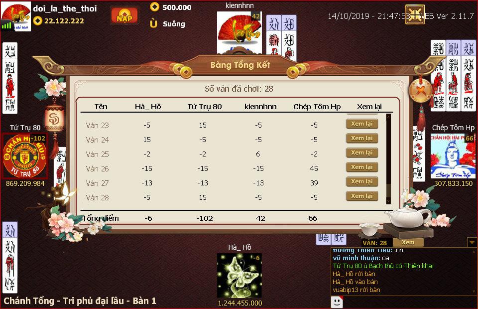 ChanPro2019.10.14.21.47.53.WEB.