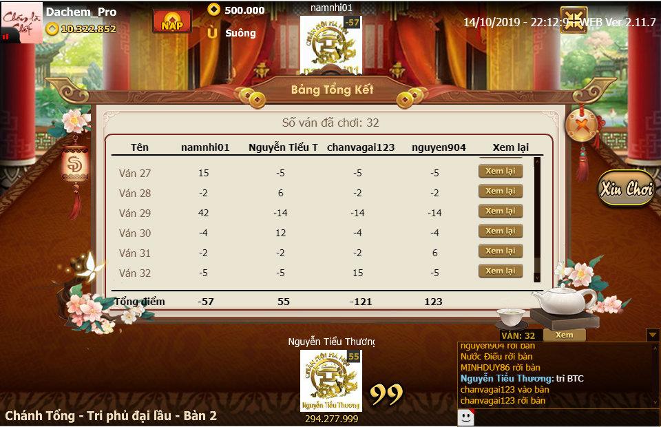 ChanPro2019.10.14.22.12.9.WEB.
