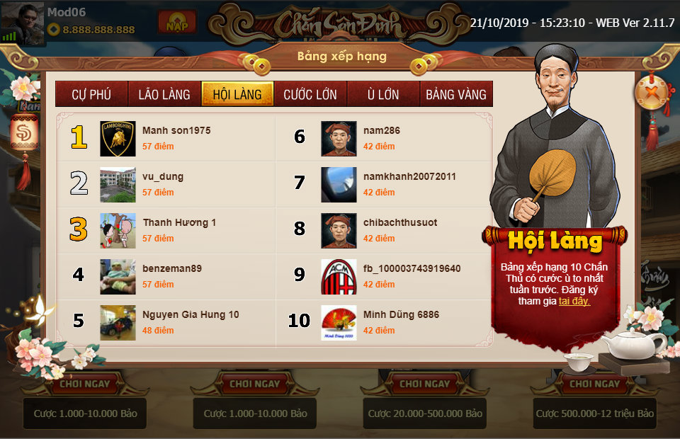 ChanPro2019.10.21.15.23.10.WEB.