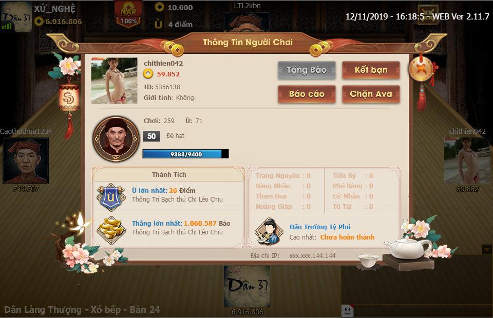 ChanPro2019.11.12.16.18.5.WEB.