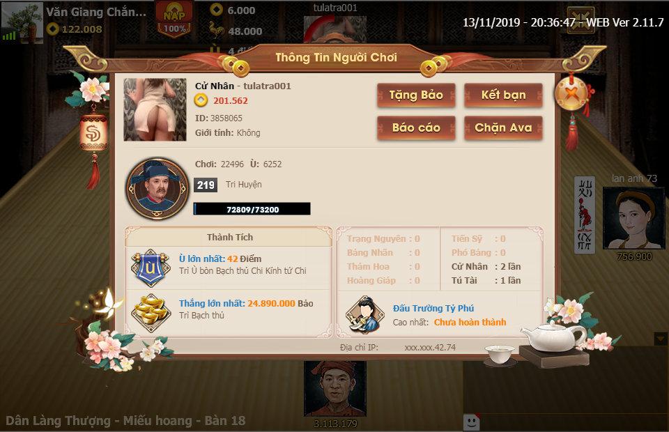 ChanPro2019.11.13.20.36.47.WEB.