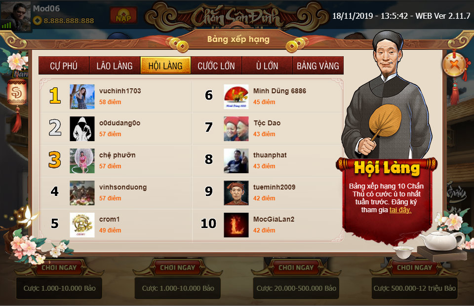 ChanPro2019.11.18.13.5.42.WEB.