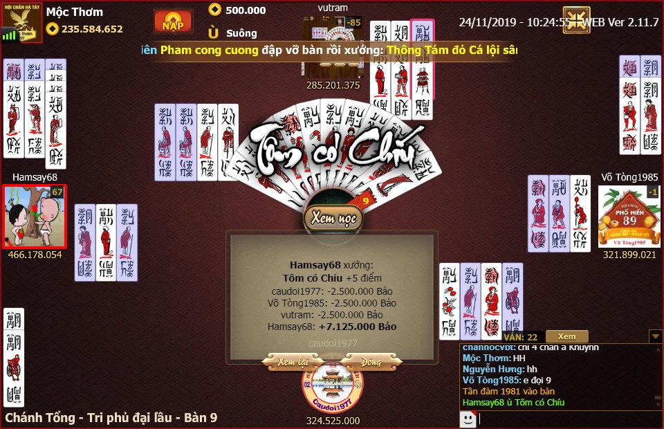 ChanPro2019.11.24.10.24.55.WEB.