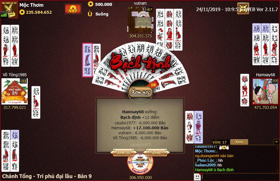 ChanPro2019.11.24.10.9.53.WEB.