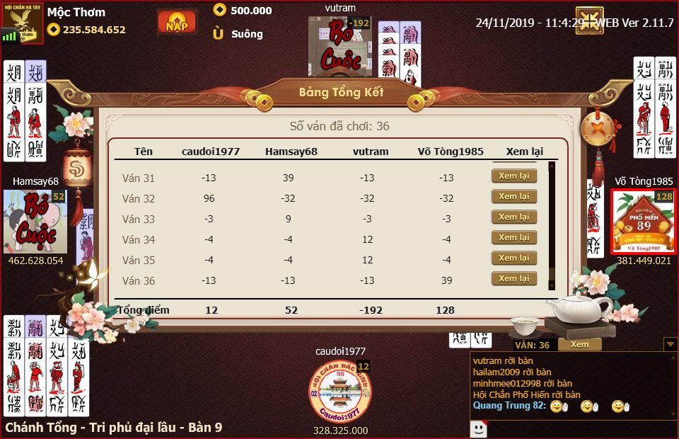ChanPro2019.11.24.11.4.29.WEB.