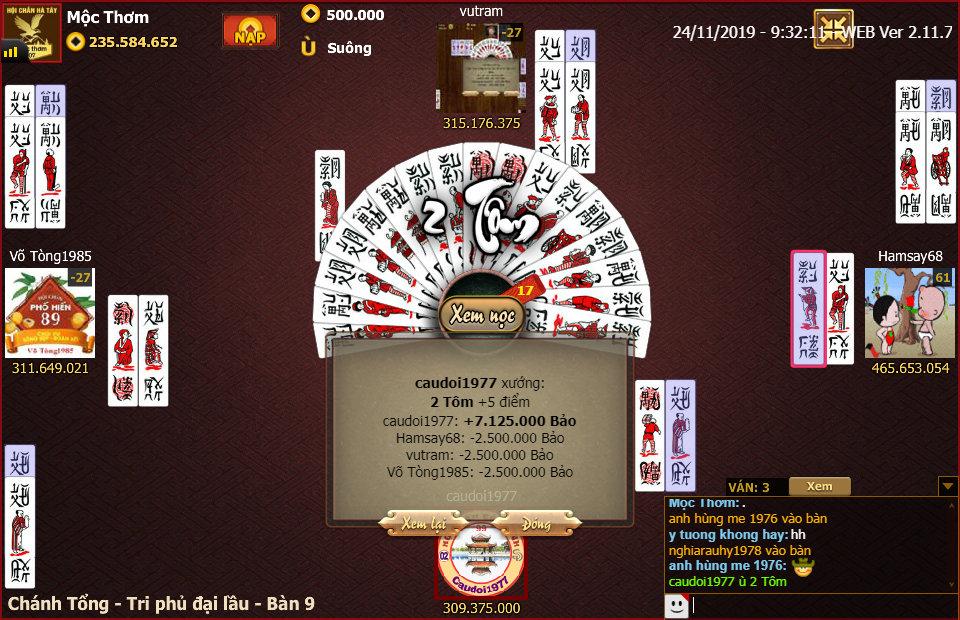 ChanPro2019.11.24.9.32.11.WEB.