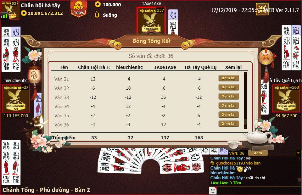 ChanPro2019.12.17.22.35.5.WEB.