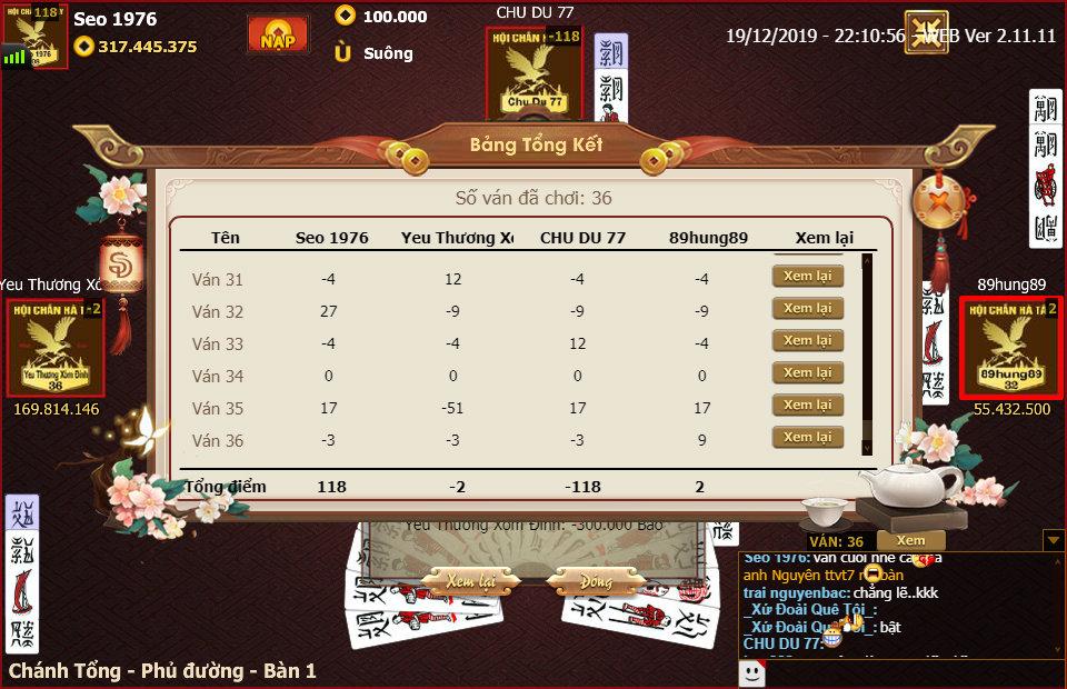 ChanPro2019.12.19.22.10.56.WEB.