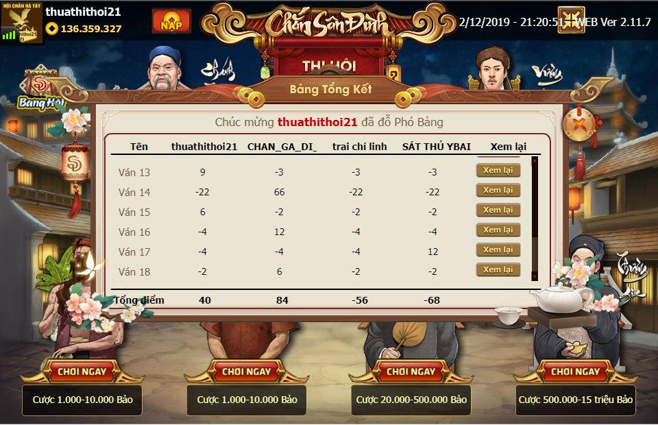 ChanPro2019.12.2.21.20.51.WEB.