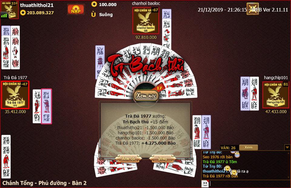 ChanPro2019.12.21.21.26.15.WEB.