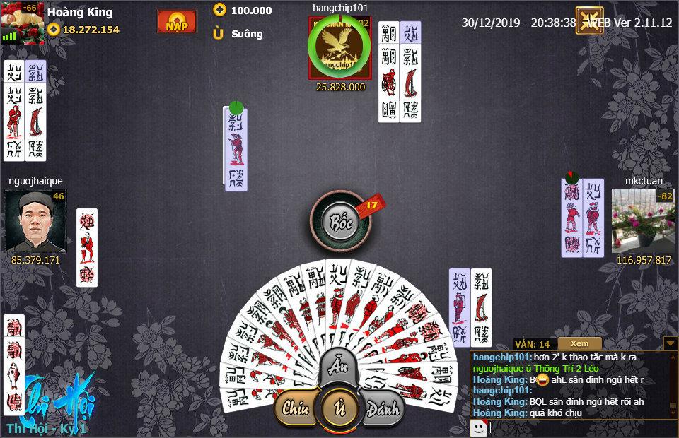 ChanPro2019.12.30.20.38.38.WEB.