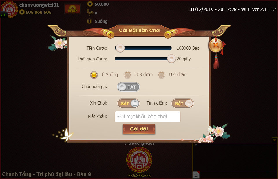 ChanPro2019.12.31.20.17.28.WEB.